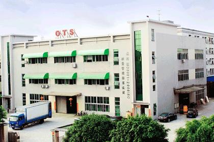 東莞市澳騰斯儀器有限公司